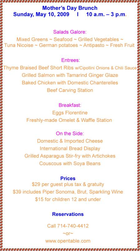Mothers Day Menu 2009